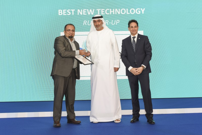 Best New Technology Prize